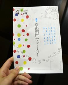 音読 第6号