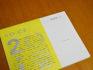 朕朕朕[chin3]-2011(ニーゼロイチイチ)